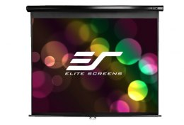 Ekran ręczny Elite Screens - M71XWS1 127 x 127 cm